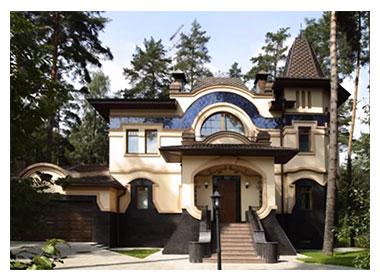Modern-v-arhitekture